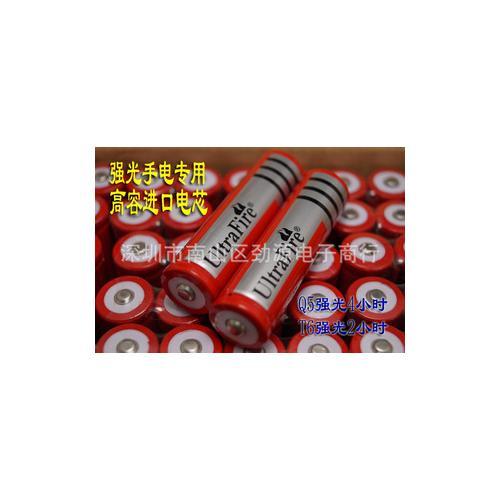 18650电池