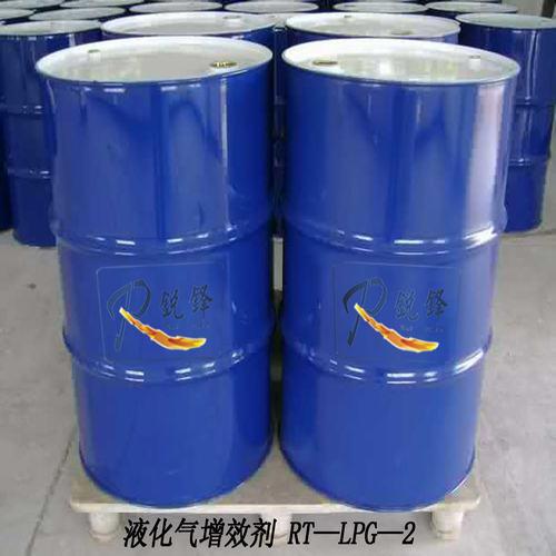 液化气增效剂