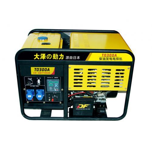 低油耗柴油电焊机