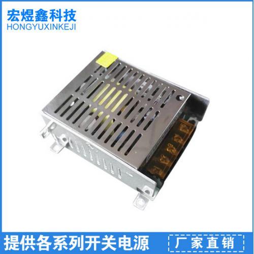高频监控电源