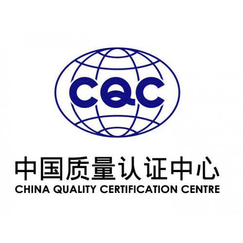 平衡车锂电池CQC认证