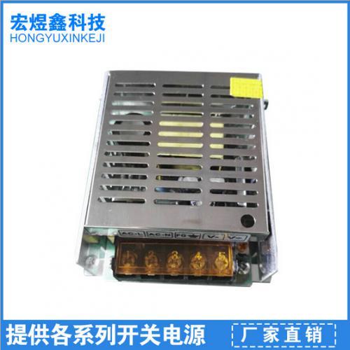 LED驱动隔离电源