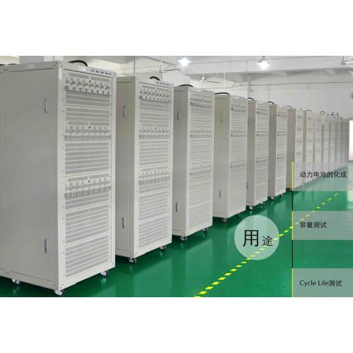 动力电池化成检测柜