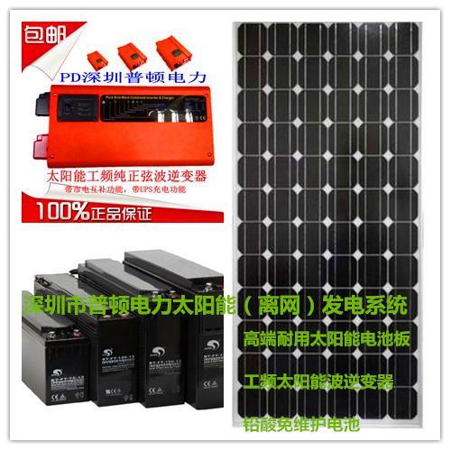 10KW太阳能离网逆变器
