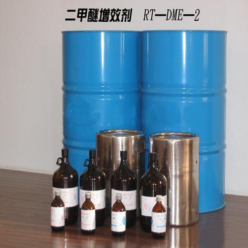 二甲醚增效剂