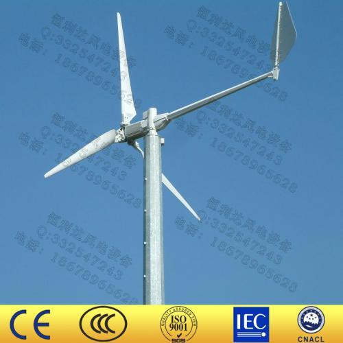 5000W小型风力发电机组