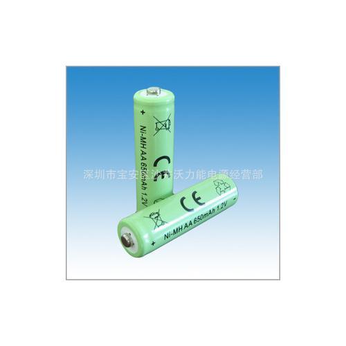 鎳氫可充電池