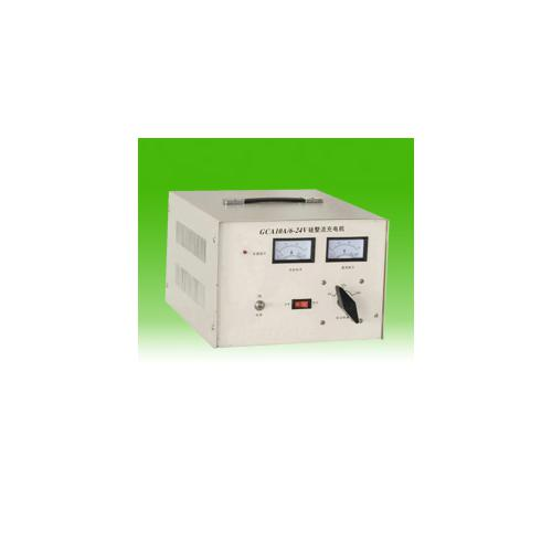GCA系列充电机
