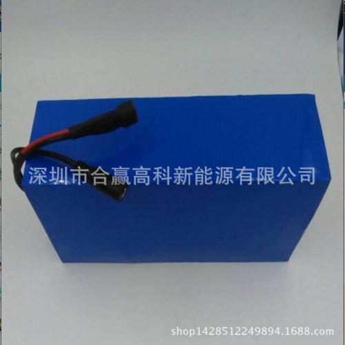 动力电池组