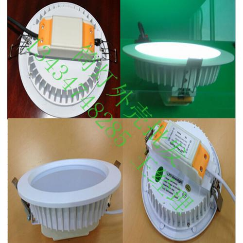 压铸LED筒灯外壳