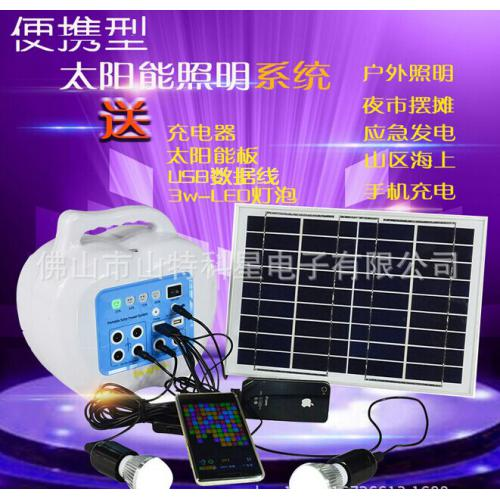 太阳能照明发电小系统