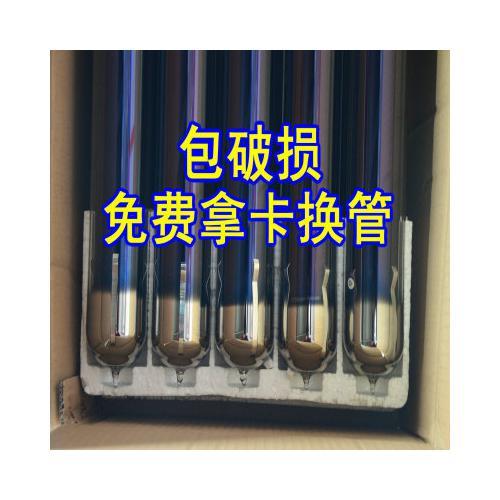 紫金管玻璃管