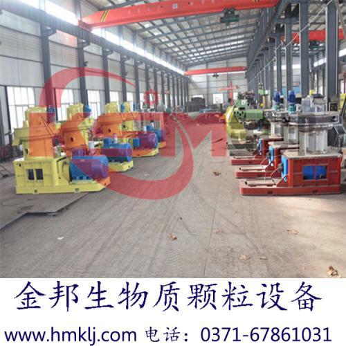 生物质木屑制粒机械