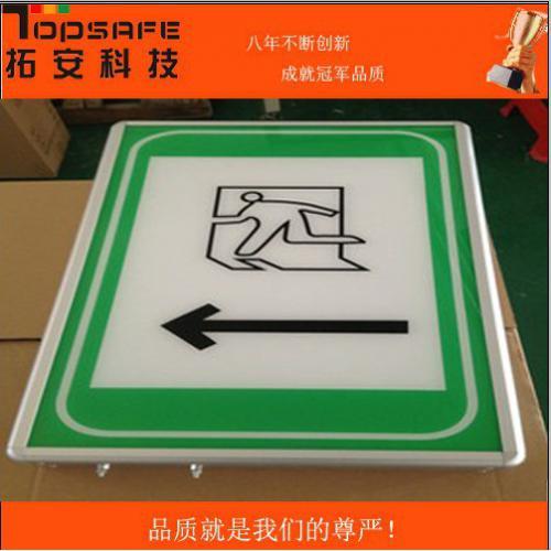 隧道电光指示标志