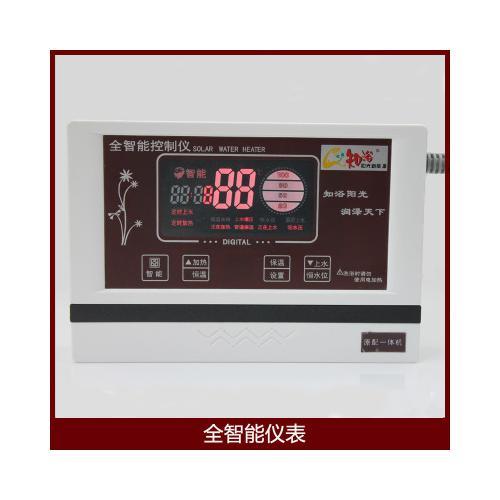 太阳能控制仪表