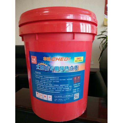 优质丙二醇太阳能防冻液车迪太阳能防冻液