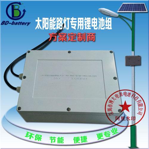 太阳能路灯防潮电源电池