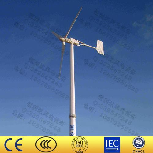 風力發電機組