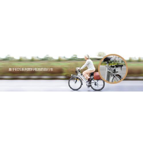 氢动力小型交通工具解决方案