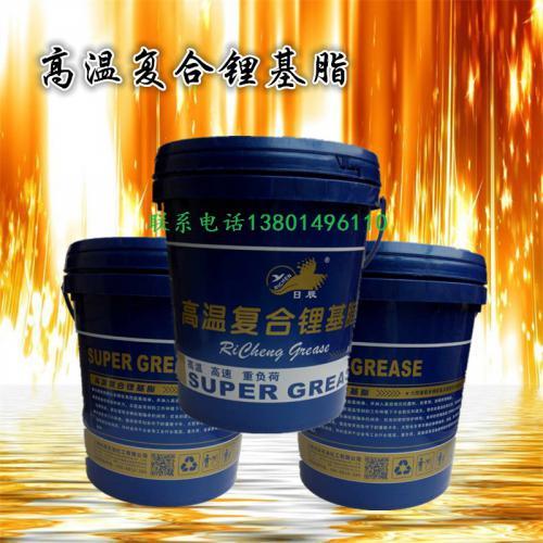 生物质颗粒机高温润滑脂