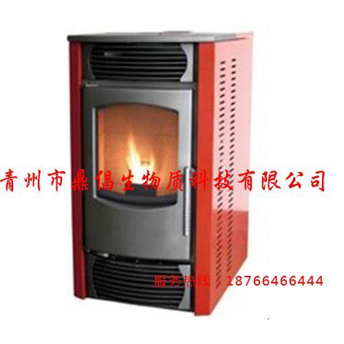 生物质取暖炉生物质壁炉