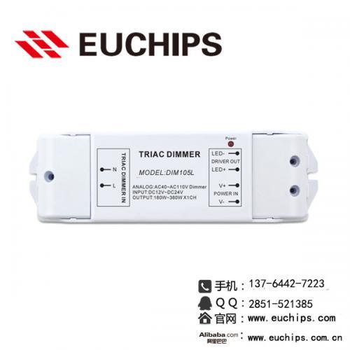 可控硅调光器