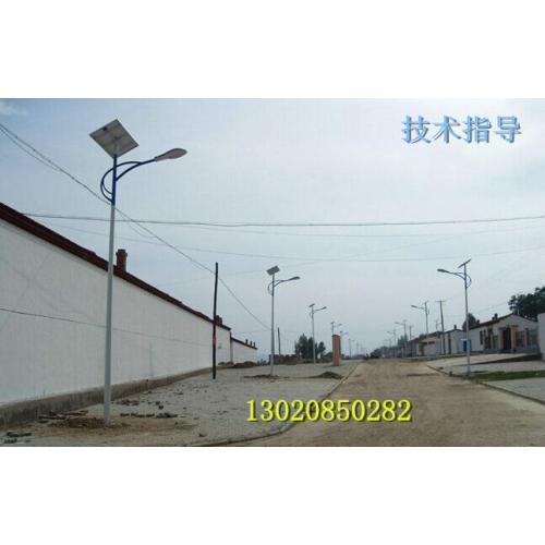 太阳能路灯30W