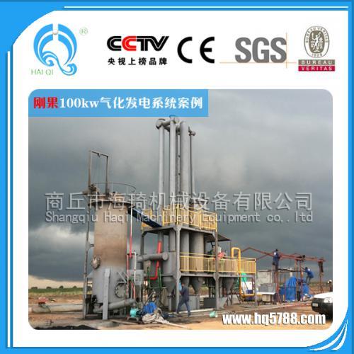 生物质气化发电站系统