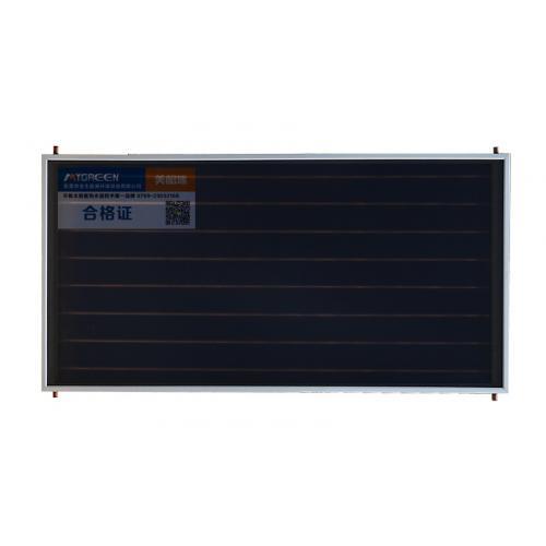 铜铝复合平板太阳能集热器