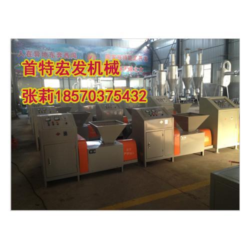 高产量木炭机