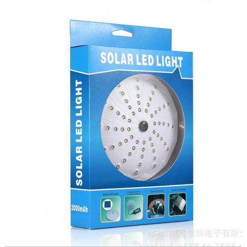 太阳能移动电源应急灯