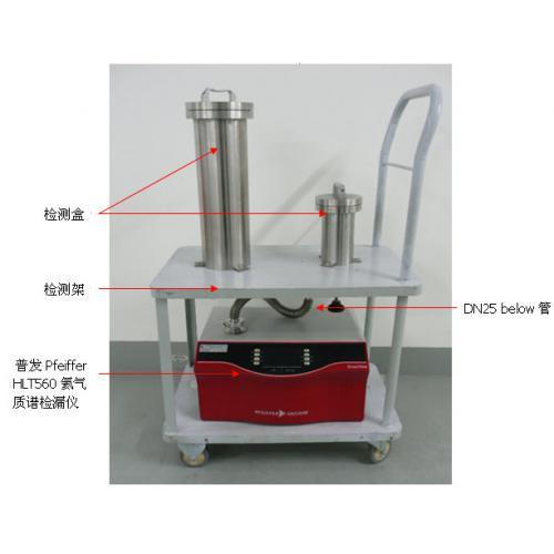 氦质谱检漏仪燃料电池领域检漏应用