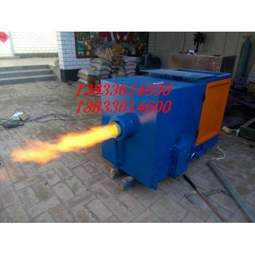优发国际生物质颗粒燃烧机