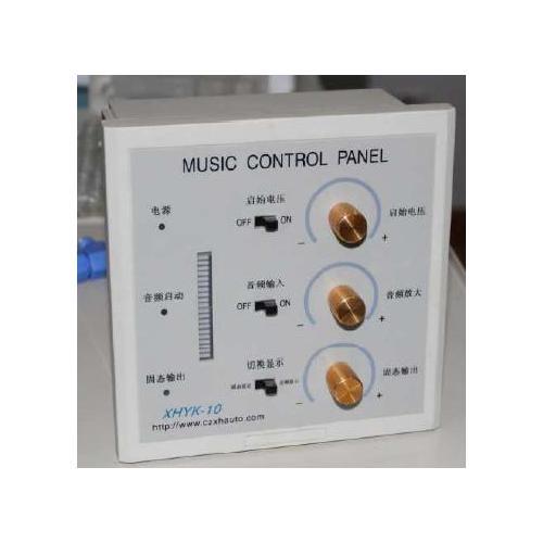 音乐喷泉控制