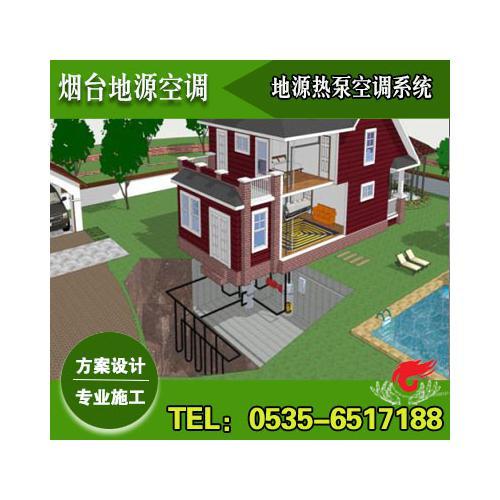 地源热泵空调系统