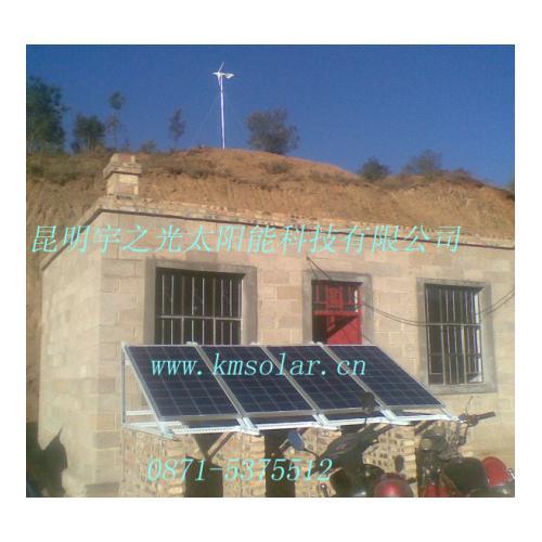 家用太阳能发电小家电供电系统