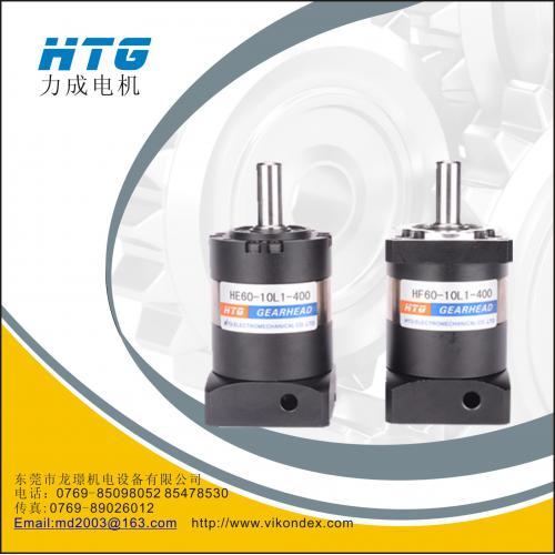锂电池全自动滚槽机专用行星减速机