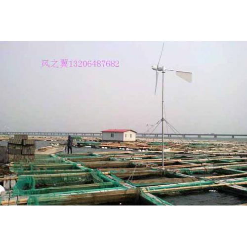 微型1KW家用船用风力发电机