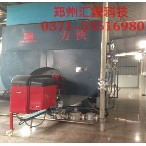 锅炉燃料技术配方