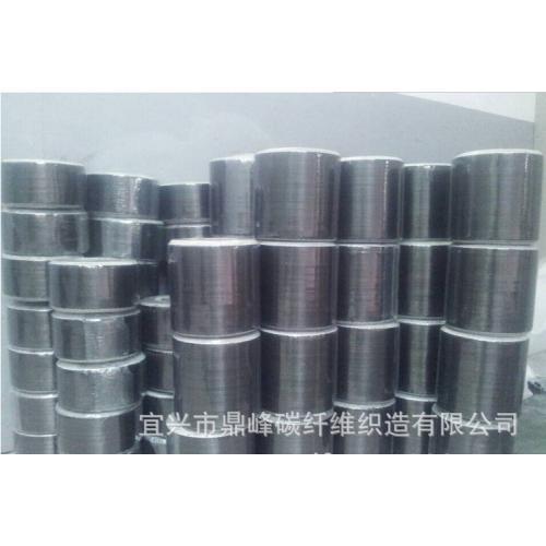 碳纤维建筑加固布