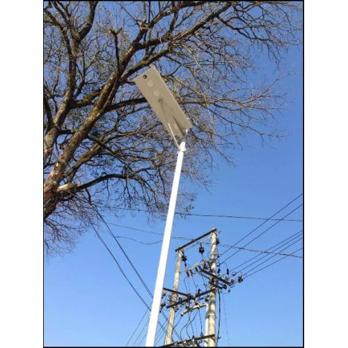 一体化太阳能路灯及灯头