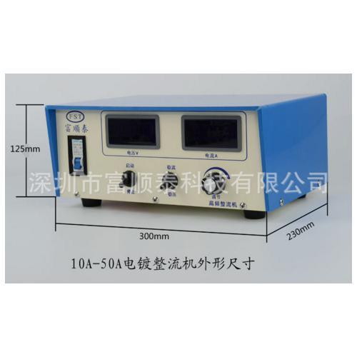 单脉冲直流高频电源