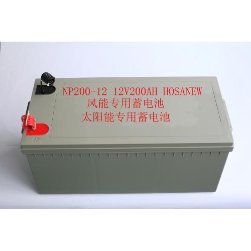 200ah12v太阳能铅酸蓄电池组