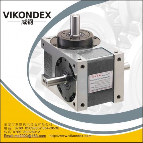 晶硅电池组件制造检测设备专用凸轮分度箱