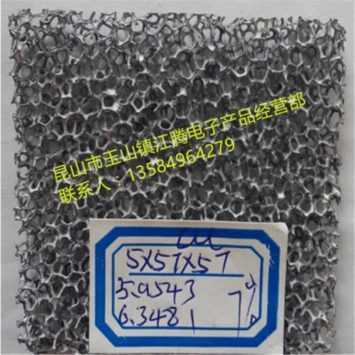 電池超薄泡沫鎳網