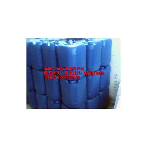 二代醇油添加剂
