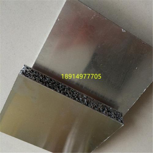 閉孔泡沫鋁