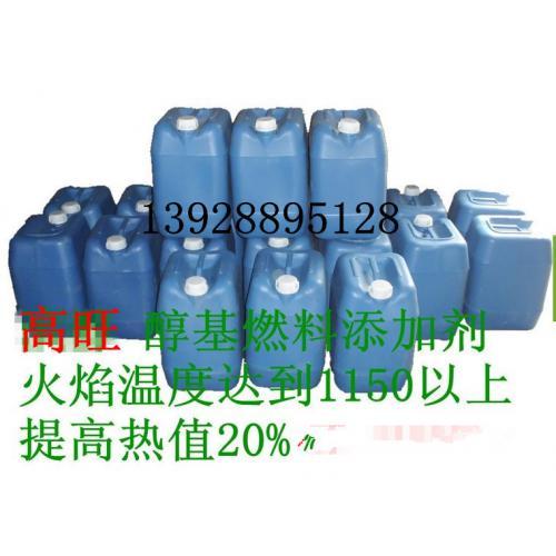 环保油添加剂助燃剂