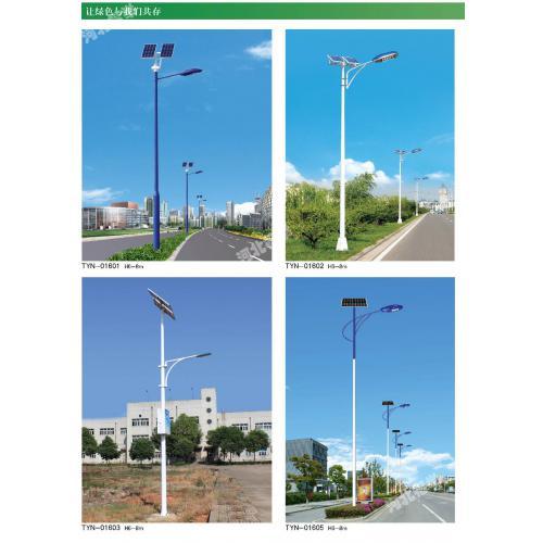 锂电太阳能路灯供电系统