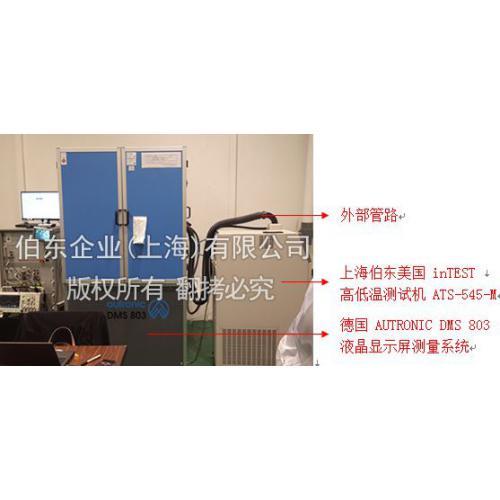 LED高低温测试机